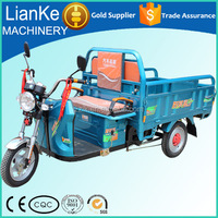 chinese three wheel motorcycle/china electric tricycle/pedicab for sale