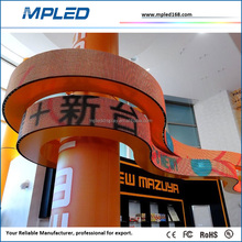 P6 indoor flexible soft led display with curved shape inner arc and outer arc round led video wall
