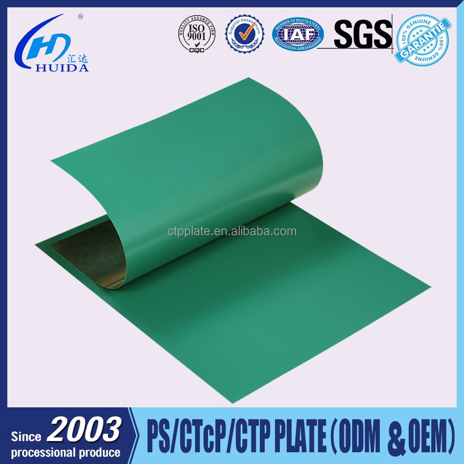 POSITIVE PS PLATE COATING