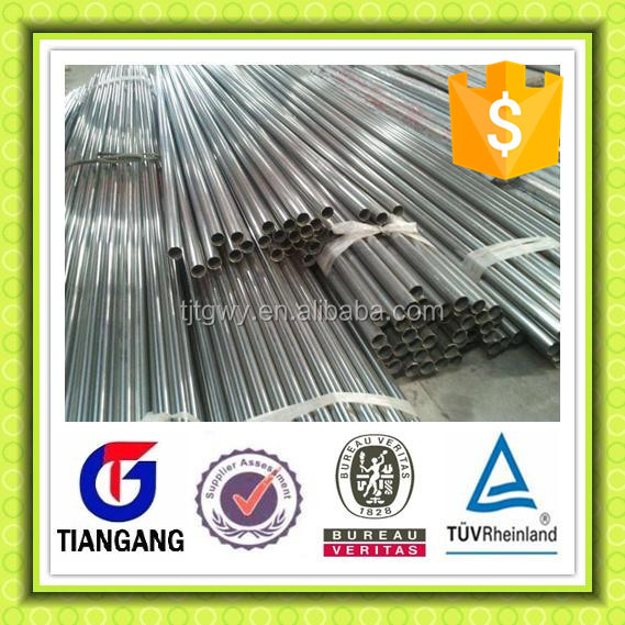 301 polished stainless steel tubing