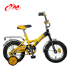 Alibaba good design hot sale bikes for 11 year olds/cheap kids chopper bike for sale/yellow boy sport bike Russian bike