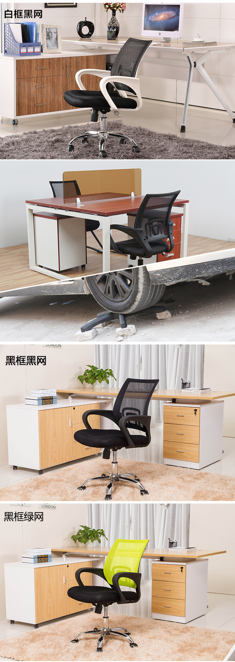 C12 Alibaba online shopping heated mesh conference chair, meeting chair, reception chair