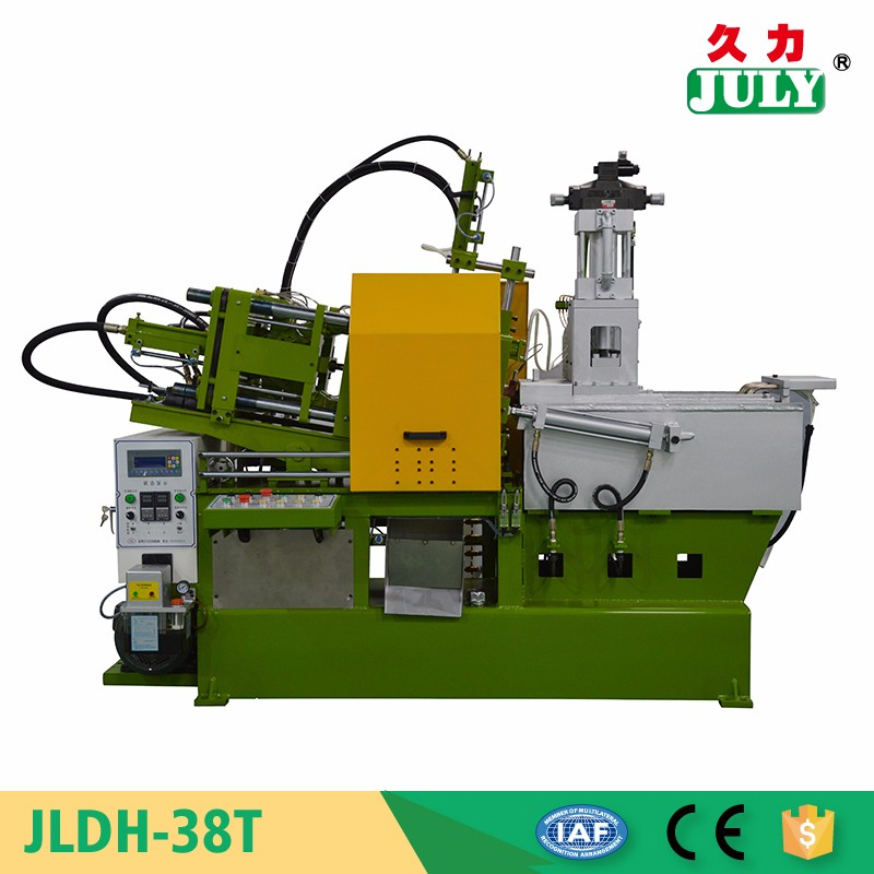 hot sell JULY manufactory horizontal squeeze die casting machine
