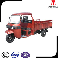 3 Wheel Auto Tricycle Petrol Engine Drive, Covered Tricycle Cargo Trike