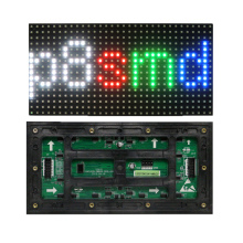 High quality outdoor waterproof P8 led display big screen module/panel/board for advertising