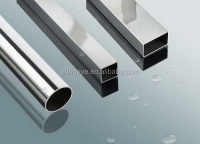 Huaye Grade 201 Prime Stainless Steel Pipes for Decoration