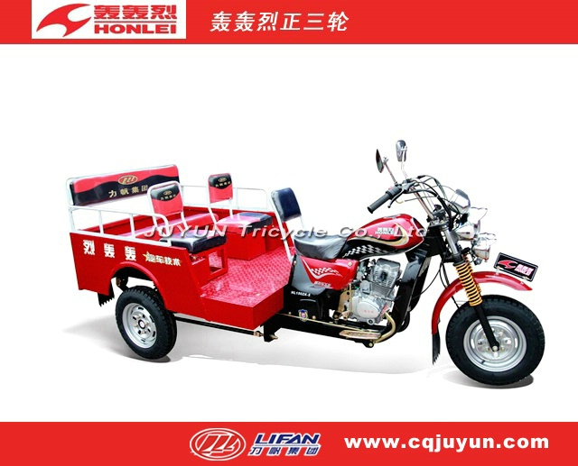5 seats Passengers Tricycle made in China/Three Wheel Motorcycle for Passengers HL150ZK-5
