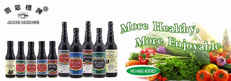 No MSG Light soy sauce 150ml