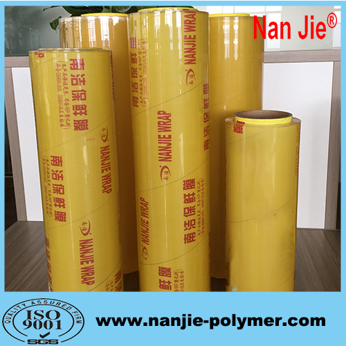 Nan Jie moisture proof PVC pallet film for fruit & vegetable packing