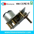 6V DC Gear Motor for vending machine,window
