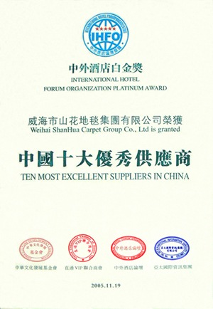 THE MOST EXCELLENT SUPPLIERS IN CHINA