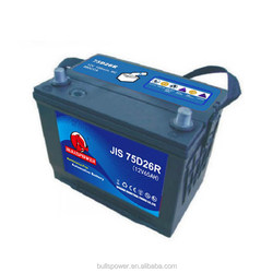 46b24 auto battery jis standard sealed lead acid 12V 45Ah Electric car battery JIS46B24R