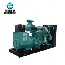 Newly Designed!!! Factory Direct Sale POWERGEN 60Hz Silent Diesel Generator 7.5KVA with Cooling Fan