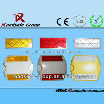 RSG reflective plastic 3m road stud , yellow/white/red reflective road stud/cat eye
