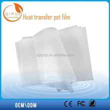 T-shirt thermal transfer film, sublimation film, skateboard heat transfer film