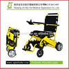 cheap price of medical equipment electric wheelchair