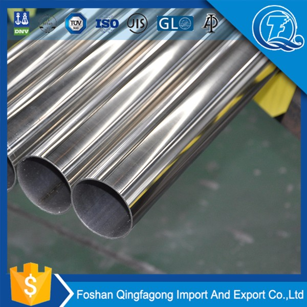 316l decorative stainless steel pipe tube