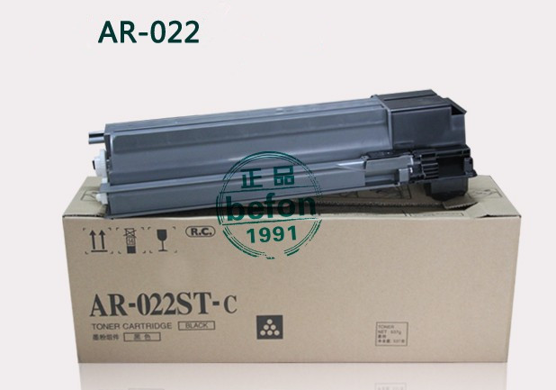 Compatible Sharp Toner cartridge AR-022ST-C
