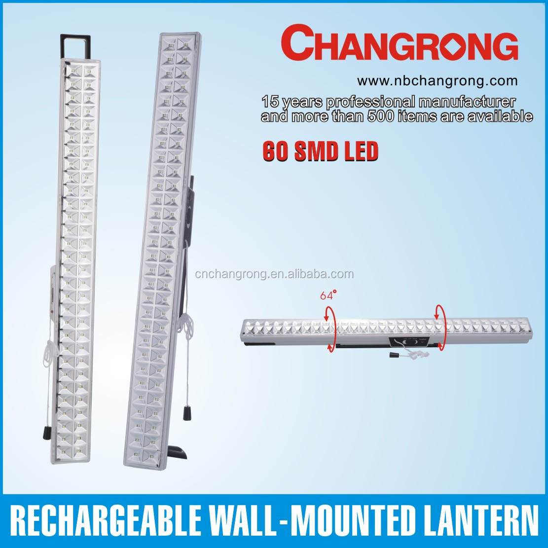 60LED Stand-by rechargeable powerful failure SMD LED light
