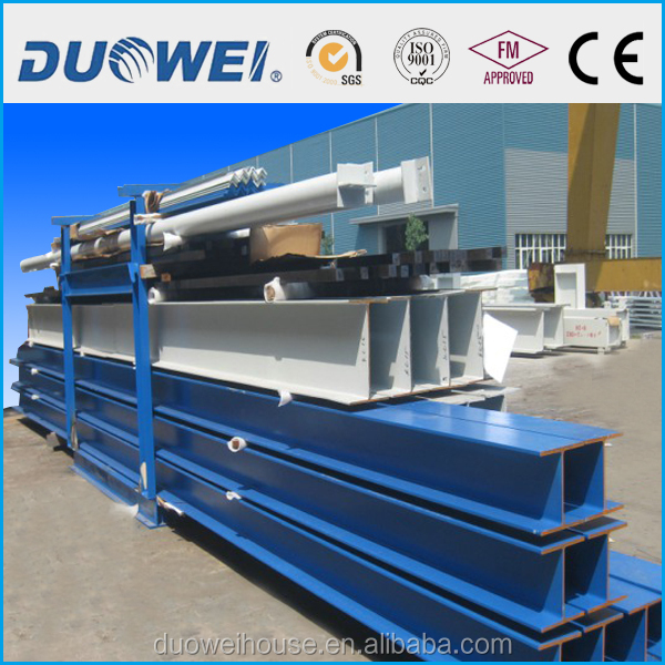 high quality and low price steel structure