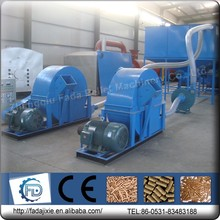 tree root/grass/wood crusher,best price wood chips grinding crusher,top quality good quality plantain wood crusher