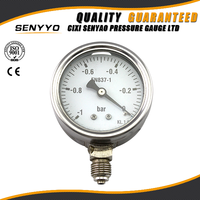 Glycerin filled bourdon tube price of hydraulic air pressure gauge