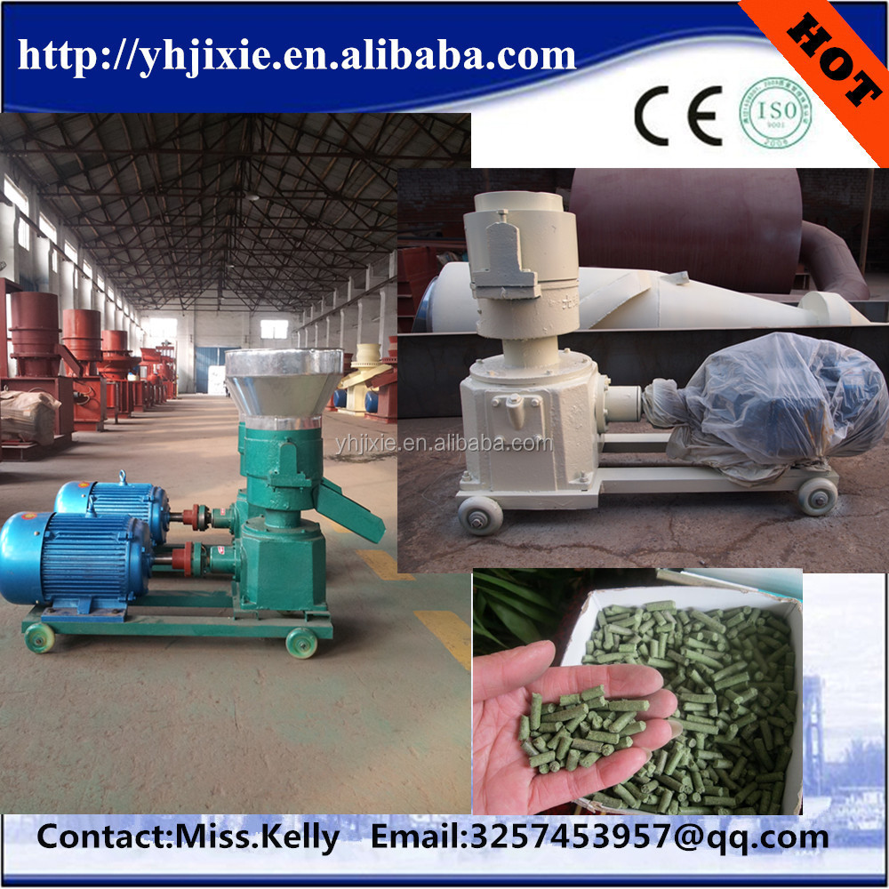 Small animal feed pellet mill& poultry chicken feed pellet making machine& livestock feed pellet press machine