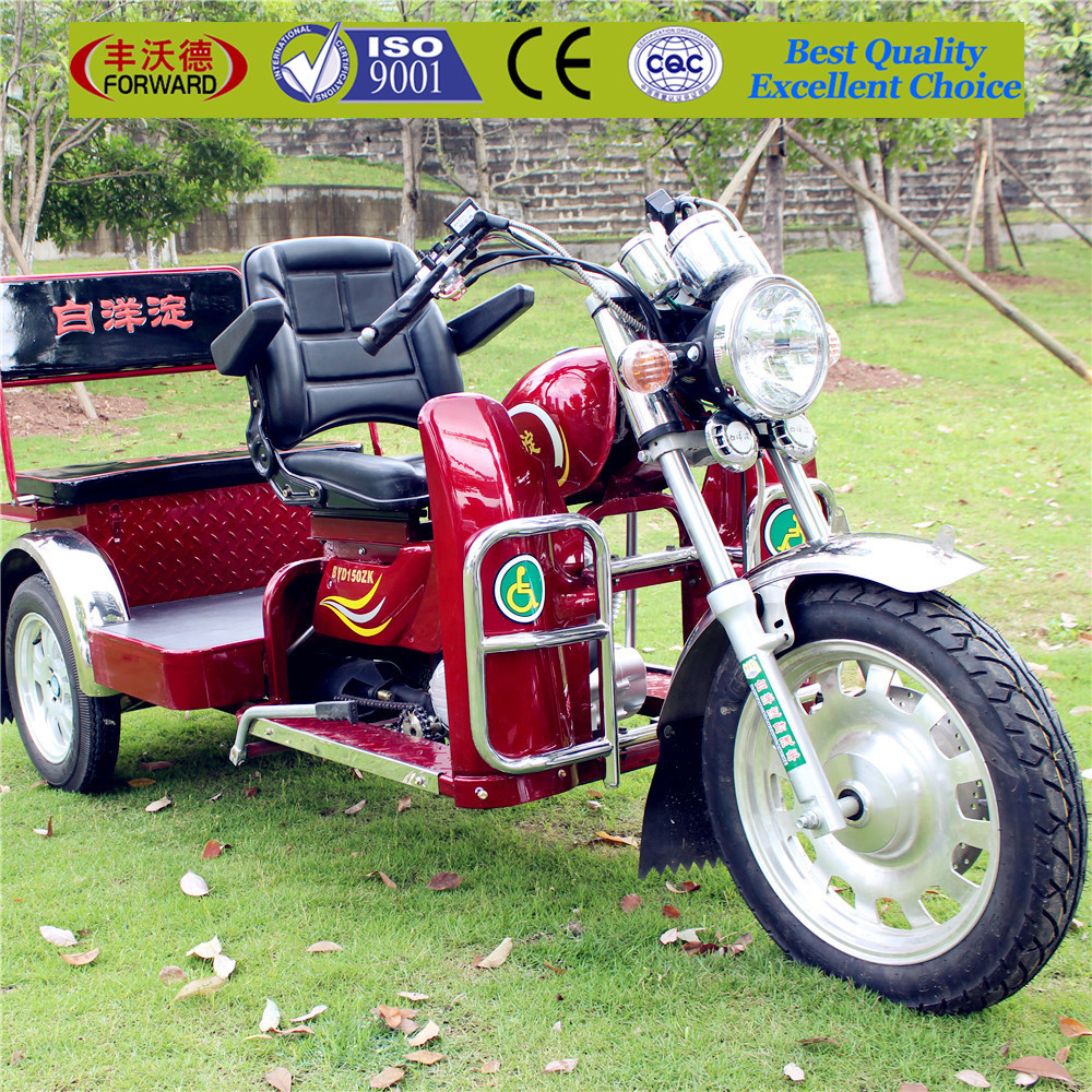 Chinese Open Air Cooler trike motorcycle