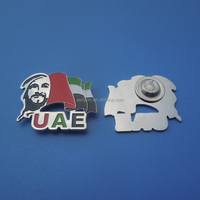 Pins Magnetic Backside Shaikh photo/national day logo