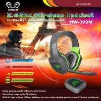 Professional 2.4G Wireless Gaming Headset for PS3/PS4/for XBOX 360 game with MIC