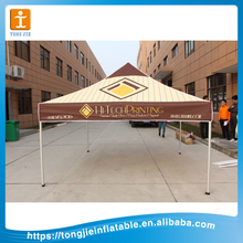 Custom printed outdoor restaurant promotional tent