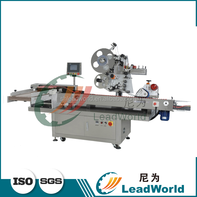 horizontal small bottles/voals labeling machine Certificated By CE
