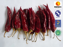 Manufacturer Supplier New Crop Exported Dried Red Chilli Products for Mexico Russia Indonesia Sweden