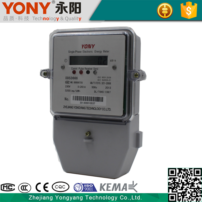 Made in China superior quality load control kwh electronic meter rs485