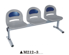 beauty salon waiting chair;the price of steel frame waiting chair 3 seat M212-3