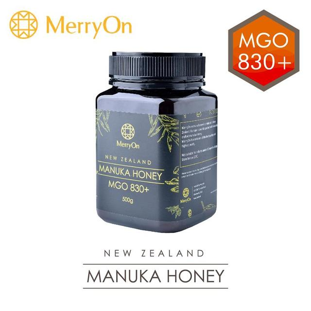 MerryOn - New Zealand 100%pure mgo 830 250g health food comb bee honey