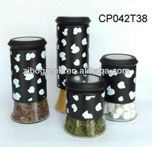 CP042T38 4pcs round glass jar with screw metal lid