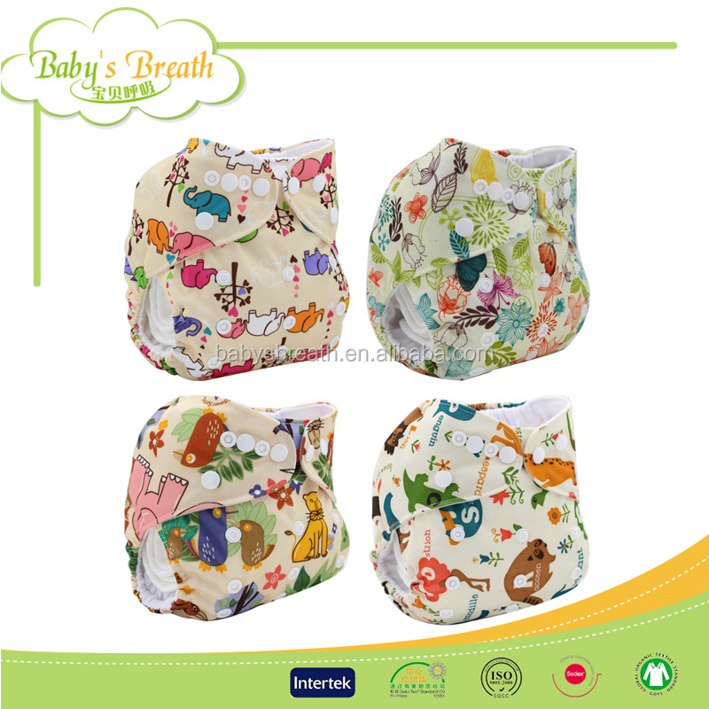 PCB002 Pure natural libero organic cloth diaper, libero baby diapers