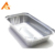 China suppliers smoothwall disposable aluminum foil container / tray /lunch box for food packaging