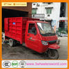 lifan trike motorcycle water cooled 3 wheel cargo truck price/used dump trucks for sale