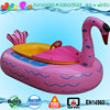 used amusement electric swan bumper boat for kids