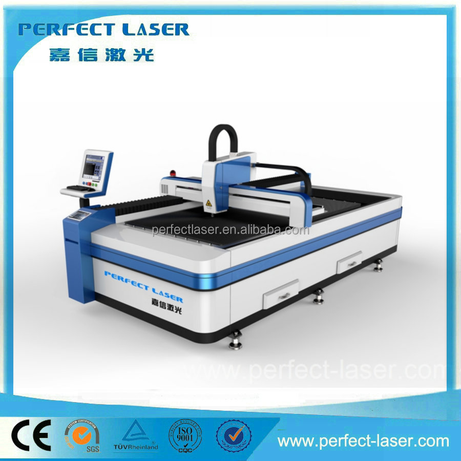 China manufacture Aicon Laser 1000w 2000w fiber laser cutting machine for sale