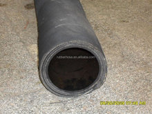 High quality SBR water suction rubber hose