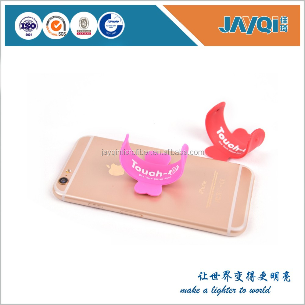 silicone mobile phone ring holder cheap price