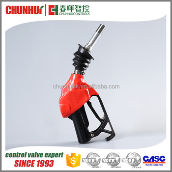 china wholesale high performance fuel dispenser vapor recovery nozzle/ oil gun