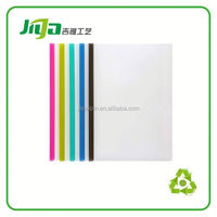 L shaped file/a4 a5 pp 2 ring clip binder folders
