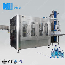 Perfect liquid pouring machine / equipment / line