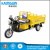 New Model Motorized freight tricycle for heavy cargo transportation/chinese tuk tuk cargo tricycle chassis for sale