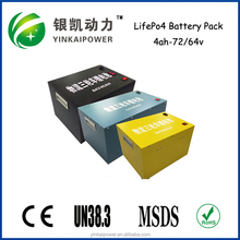 Shenzhen battery pack factory supply LiFePO4 64V/72V 45Ah electric scooter motorcycle lifepo4 battery pack