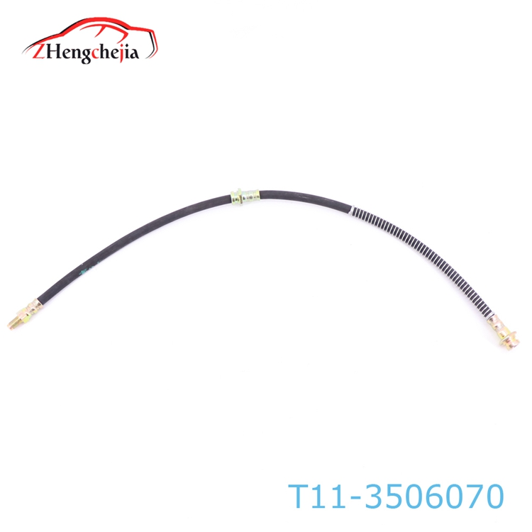 Auto Parts Car Brake Hose Pipe For Chery T11-3506070